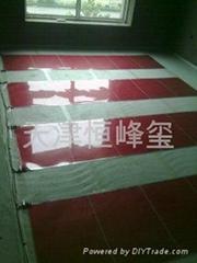 天津恒峰玺电地暖