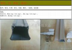 广东厂家生产T5一体化配件