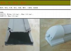 广东工厂直销T8一体化套件