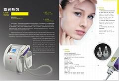 最新激光洗眉機儀器