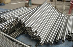 Capillary Stainless Steel Tubes