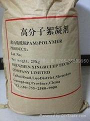 阳离子聚丙烯酰胺