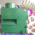Automactic Garlic Split Machine