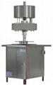 旋转式酒水灌装机 1