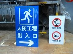 南昌道路標牌