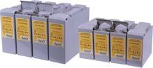 前引式密封铅酸蓄电池 (胶体系列)