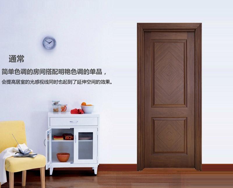 柚木封閉漆房間門MPA-02 1