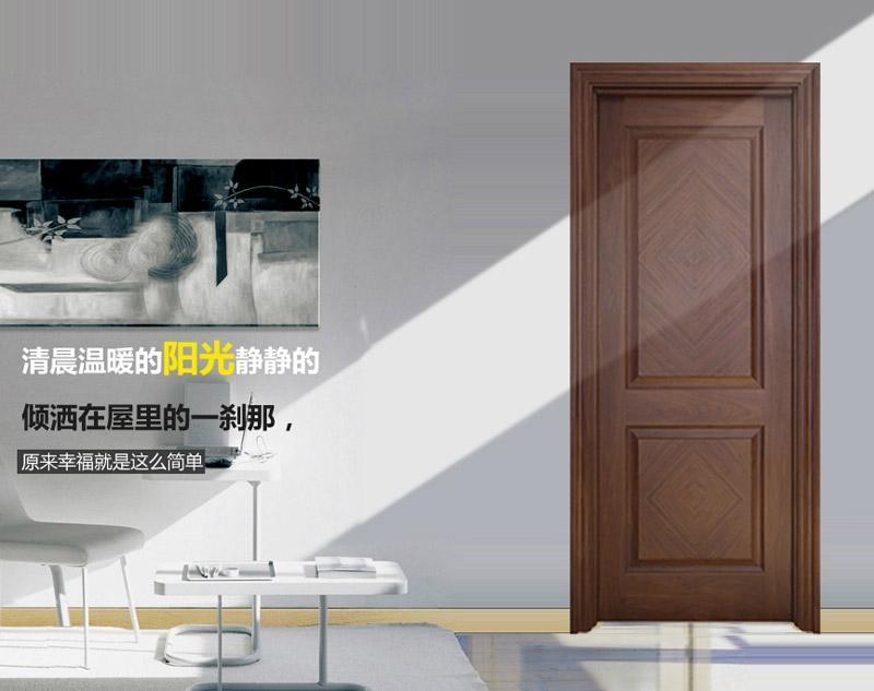 柚木封閉漆房間門MPA-02 3