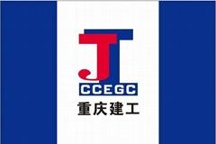重慶建工旗幟