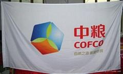 重慶旗幟廠公司