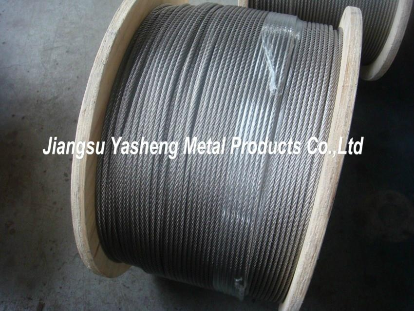 AISI316 7X19 8.0mm Stainless Steel Wire Rope - Yasheng (China ...