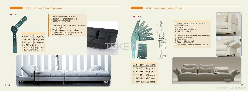 沙发五金配件 3