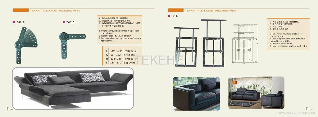 沙发五金配件 4