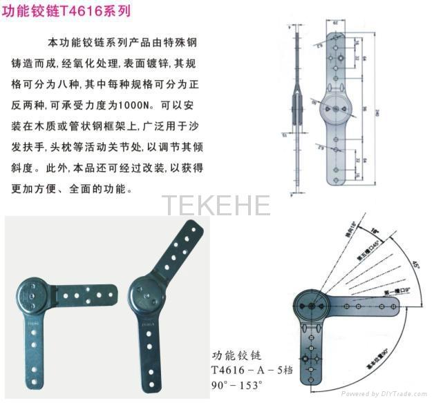 頭枕鉸鏈 T4618 1
