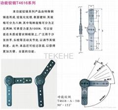 Headrest hinge T4618