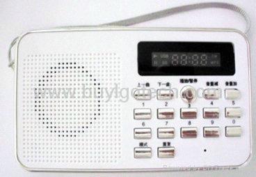 music player radio  1