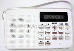music player radio