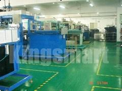 Shenzhen Kingsmart Industrial Development Co.,Ltd