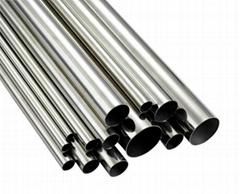 large diameter extruded aluminium tube