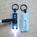 廣告PVC帶燈鑰匙扣