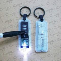 广告PVC带灯钥匙扣