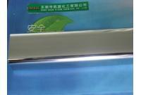微納米表面保護劑
