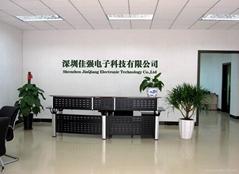 深圳佳強電子科技有限公司