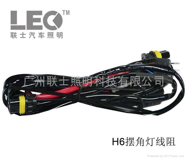 摩托車氙氣燈LEC818D 4