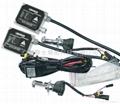 汽車HID氙氣燈伸縮燈H4 2