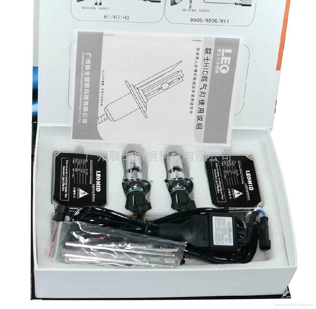 汽車HID氙氣燈伸縮燈H4 4