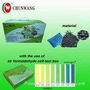 household odor remove active arbon