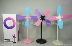 百變DIY風扇