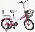 beautiful fold kids bike/children