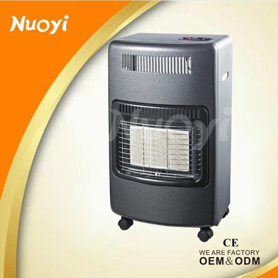room heater 2