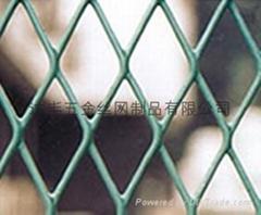 中性钢板网