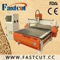 FASTCUT-1325 woodworking cnc router wood cnc machine