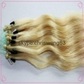 wholesale virgin remy brazilian micro loop hair extensions