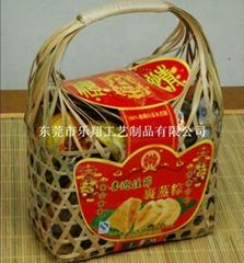 ongzi packing basket