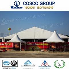 Event big tent