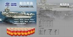 重曼船舶用油