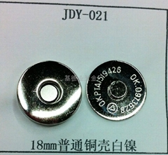 18MM普通铜壳白镍磁性钮扣
