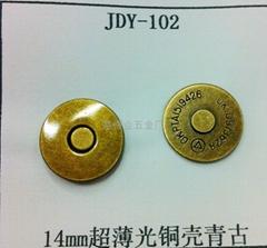 14MM超薄铜壳香港青古磁性钮扣