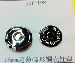16MM碟形挂镍磁性钮扣