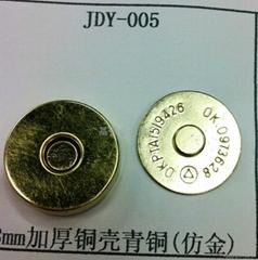 18MM加厚铜壳青铜磁钮
