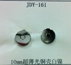 10MM特细铜壳白镍磁性钮扣
