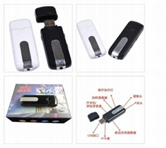 U8 USB Flash Disk Spy Camera Video recording:720x 480 AVI format, 30 pfs Taking