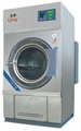 Industrial dryer prices for laundry hotel hospital equipments