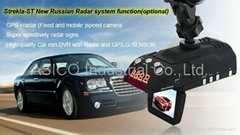 Radar Detector 3 in 1 with GPS+HD720P Car Black Box Russian Manual