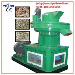2-3t/h wood pellet machine/wood pellet mill (CE)
