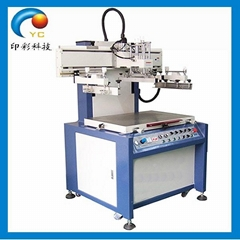 Silk Screen Printing Machine for Water Transfer Printing